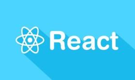完整React开发视频课程
