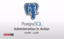 PostgreSQL Administration In Action视频课程