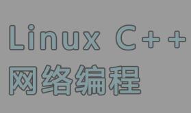 Linux C++