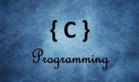 史上厉害C语言