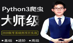 Python3缃�缁�����