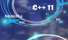 【李宁】C++ 11视频课程(李宁老师呕心沥血之作)