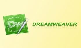 Dreamweaver网页制作零基础起步学习视频课程