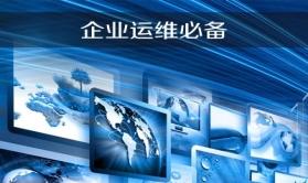 Linux入门到精通视频教程(完整版)