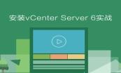 VMware View虚拟桌面基础与提升系列专题